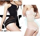草魚妹-H463春夏薄款性感條紋產後收胃收腹提臀塑身美體內褲,售價280元