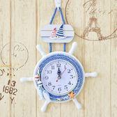 地中海家用客廳實木掛鐘創意兒童房臥室靜音鐘表時鐘 AW14696『紅袖伊人』