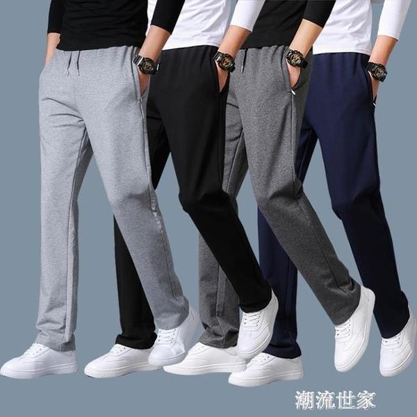 運動褲男長褲寬鬆直筒純棉休閒褲夏季針織灰色衛褲薄款大碼跑步褲『潮流世家』