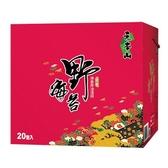 元本山野海苔禮盒20包入【愛買】