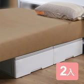 《真心良品》知多大容量單抽收納櫃28L(2入)