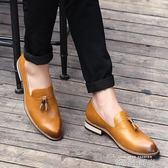 布洛克流蘇男鞋春夏季英倫尖頭套腳發型師潮鞋復古低筒休閒小皮鞋 依凡卡時尚