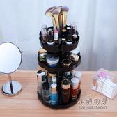 創意可調節護膚品梳妝台浴室置物架  全館免運
