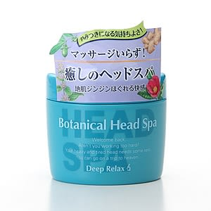 【即期特賣】石澤研究所-植物性護髮素 270g