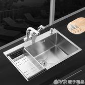 瑞士水槽洗菜盆單槽 廚房4mm加厚304不銹鋼手工盆臺上臺下洗碗池qm    橙子精品