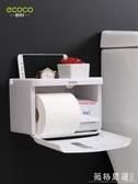 浴室置物架~浴室衛生間馬桶置物架免打孔吸壁式廁所洗手間洗漱台壁掛吸盤收納-薇格嚴選