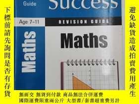 二手書博民逛書店KS2罕見Success Revision Guide Math