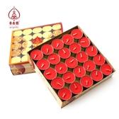 酥油燈蠟燭4小時/8小時紅黃供佛燈家用100粒佛教用品【快速出貨八折搶購】