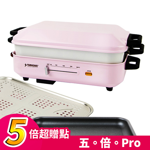 (領券再折)山崎日式多功能BBQ烹調電烤爐 SK-5710BQ