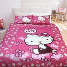 HO KANG  三麗鷗授權   雙人床包被套四件組-經典甜美粉