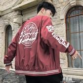 外套秋季紅色外套男士韓版潮流個性帥氣棒球服薄款潮牌飛行夾克上衣服(快速出貨)