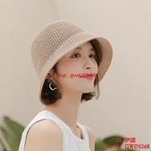 漁夫帽子女韓版夏季遮陽盆帽薄款透氣網眼編織草帽小沿時尚水桶帽【CH伊諾】