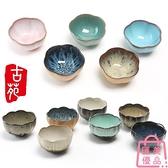 日式陶瓷薄杯子梅花蓮花杯茶杯品茗杯【匯美優品】