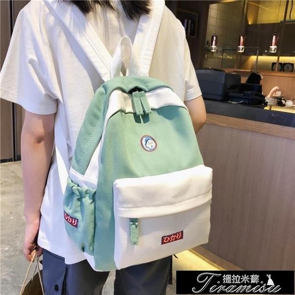 學生後背包日系书包女韩版高中小清新双肩包简约森系百搭高中学生可爱背包 快速出貨