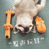 狗狗玩具進口寵物髮生玩具狗狗玩具幼犬乳膠磨牙玩具中小 貝芙莉女鞋
