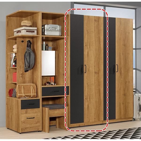 【森可家居】費利斯2.5尺衣櫥(單吊) 8CM517-3 衣櫃 木紋質感