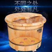 220V百年羚泡腳桶恒溫桶加熱泡腳木桶香柏木足浴盆電加熱洗腳盆家用QM   良品鋪子