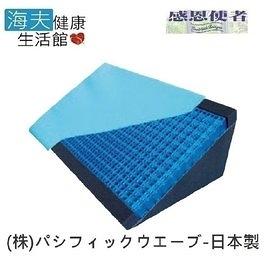 【海夫健康生活館】靠墊 三角枕 姿勢任意調整 預防褥瘡 日本製(P0168)