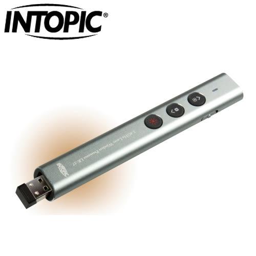 INTOPIC 廣鼎 LR27 2.4G 無線雷射簡報筆 紅光 灰