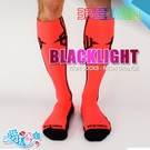 美國 BREEDWELL 百力威冷光性感襪 BLACKLIGHT ICON SOCKS NEON ORANGE 2021年最潮紐約品牌入侵台灣