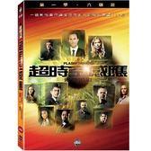 超時空感應 第一季 DVD (音樂影片購)