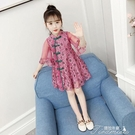 女童洋裝 童裝女童連衣裙夏季2021新款韓版兒童小女孩旗袍夏裝洋氣公主裙子 快速出貨
