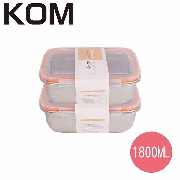 【KOM】不鏽鋼保鮮盒蜜桃橘-1800ml兩入