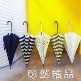 遮陽傘韓國小清新晴雨兩用森系簡約雨傘女復古長柄傘自動學生  igo 小時光生活館