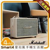 【加碼贈送手持式吸塵器】現貨 零利率 Marshall Woburn 藍芽 搖滾 重低音加強 藍牙喇叭