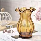 迷你小浮雕透明純手工創意水培綠蘿花瓶PLL2595【男人與流行】