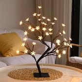 ins櫻花樹燈網紅燈台燈房間布置聖誕節裝飾品創意床頭小夜燈禮物 雙十二全館免運