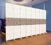 屏風隔斷現代簡約時尚酒店辦公客廳行動摺疊玄關臥室防水布藝摺屏