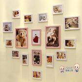 照片牆 17框心形照片牆客廳創意浪漫組合相框牆結婚房臥室掛牆相片牆T 5色