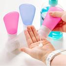 Qmishop 旅行可擕式矽膠乳液分裝瓶...