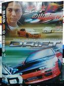 影音專賣店-X13-036-正版DVD*動畫【頭文字D-山路漂移(1-2)】-日語發音