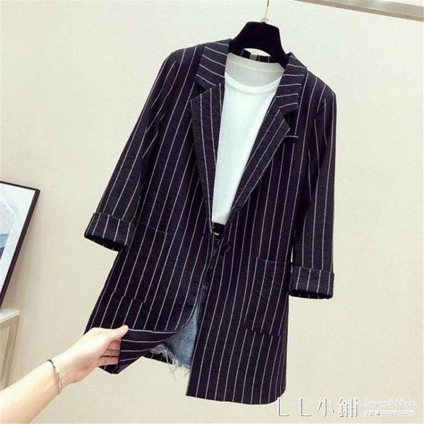 2021春夏新款寬鬆英倫范黑色條紋小西裝外套女中長款薄款休閒西服