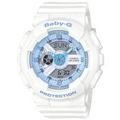 CASIO Baby-G 耀眼亮彩甜心運動休閒腕錶-BA-110BE-7ADR