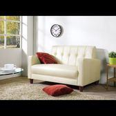 【石川傢居】CE-B250-01 東尼米白雙人皮沙發 (不含抱枕及其他商品) 台北到高雄搭配車趟免運