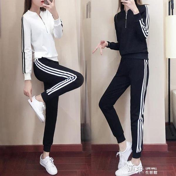 運動套裝女韓版時尚長袖大碼學生春秋裝顯瘦跑步服兩件套 道禾生活館