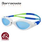 美國巴洛酷達Barracuda成人抗UV...