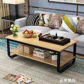 鋼木茶几簡約現代 木質客廳小戶型茶几長方形辦公 創意小桌子茶桌igo 金曼麗莎