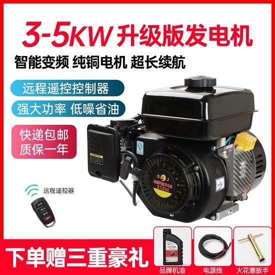 發電機 智能變頻電動車續航增程器發電機48V60V72V三四輪車電轎超低噪音 風馳