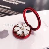 手機指環買一送一手機指環扣支架女款水鑚花朵手指扣鑲鑚蘋果環貼oppo華為殼拉環 快速出貨