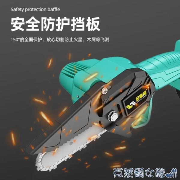 電鋸 充電式鋰電池電鋸家用小型手持迷你手提電動電鏈鋸單手伐木鋸戶外 快速出貨