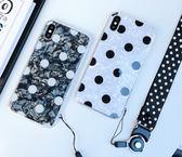 蘋果X iPhoneX 貝殼紋波點 手機殼 掛脖掛繩 全包矽膠軟 可愛女款 簡約個性 保護套