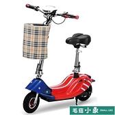 小海豚電動滑板車 成人折疊自行車迷你 電動車 便攜代步車scooter【毛菇小象】