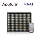 黑熊館 Aputure 愛圖仕 HR672C LED攝影燈 變色溫高顯 可調色溫 補光燈 攝影燈 太陽燈 錄影燈