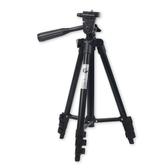 相機三腳架 1.02 米輕便攜數碼照相機三腳架/卡片機DV投影儀三角架手機自拍架 1色