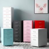預購【傢俱+】Hyman 鋼板移動式5抽附輪抽屜櫃公文櫃/活動櫃(DIY)粉藍