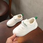 兒童小白鞋童鞋學生鞋運動鞋男童鞋2019秋季新款女童鞋小童休閒鞋    依夏嚴選